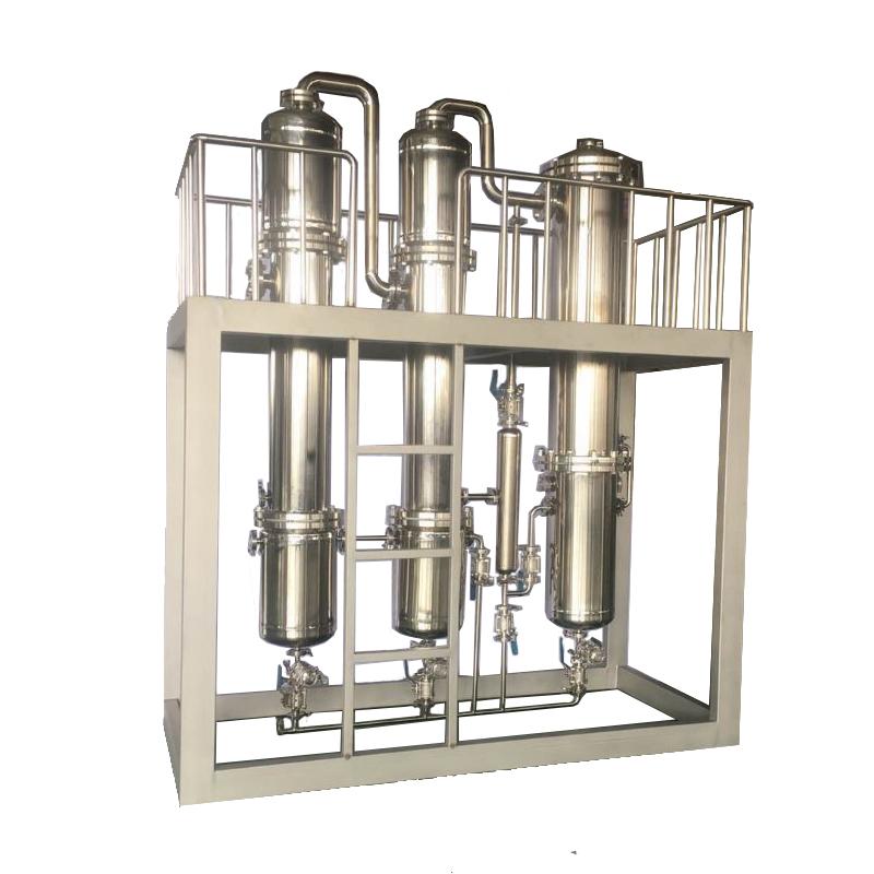 一体式升膜多效浓缩器